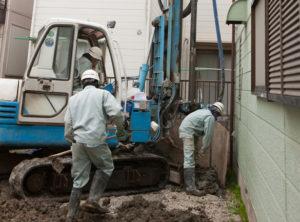 House Repair Project Underway